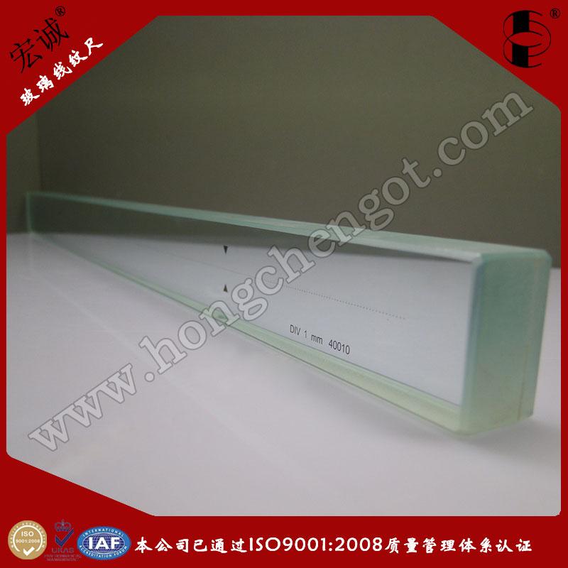 400mm国家标准线纹尺