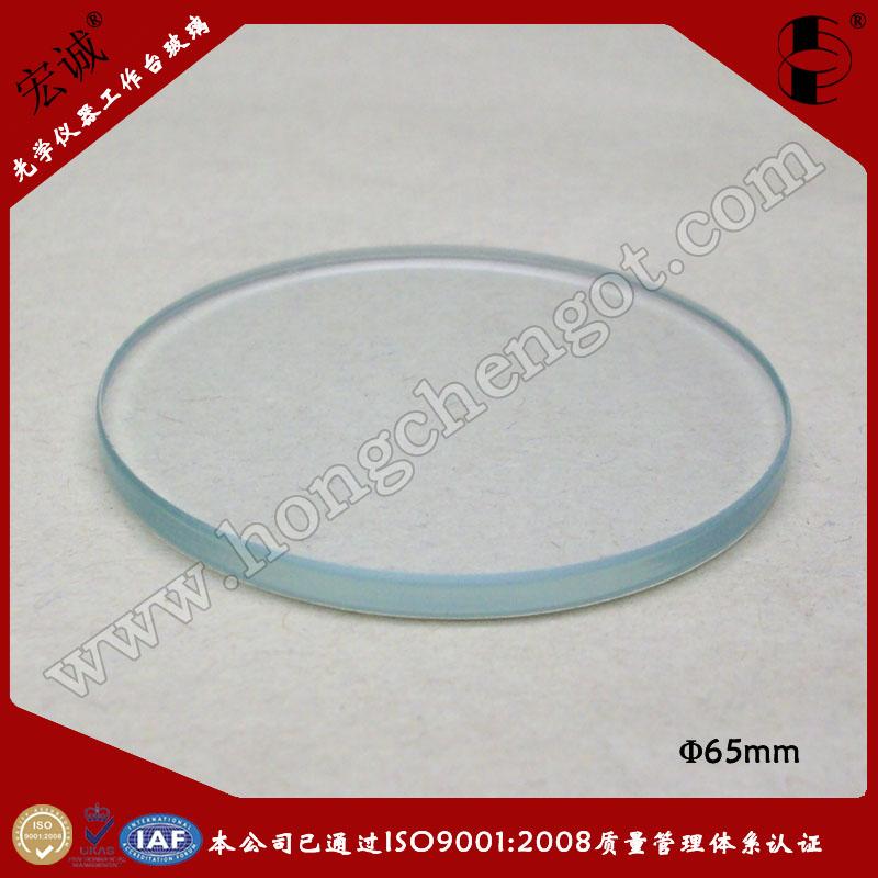 φ65mm圆形工作台玻璃
