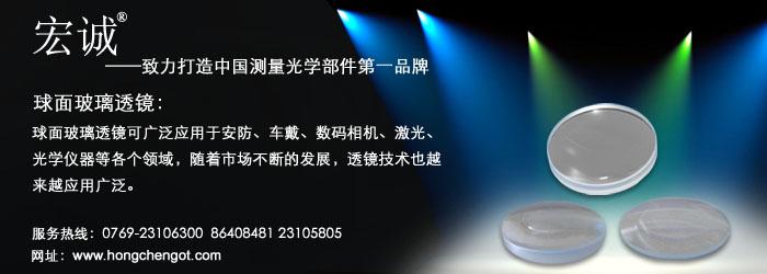 Ø21mm聚焦光学透镜|双凸透镜